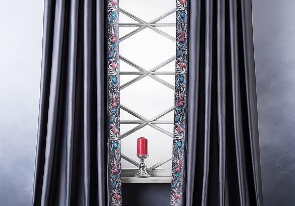 Комплект штор Натсо (серый) фото