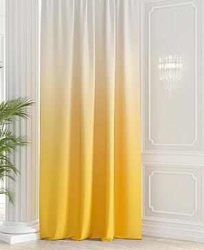Олран (желтый) недорого