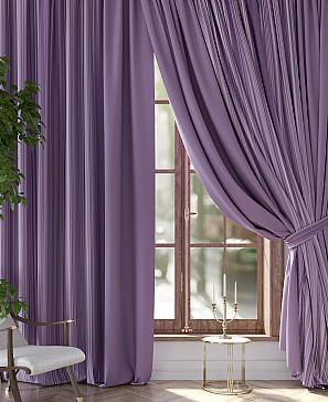 Салео (фиолетовый)
