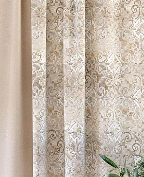 Комплект штор ТомДом Кастер (бежевый) фото