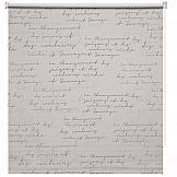 Рулонная штора ТомДом Миниролл Блэкаут Письмо Серый рулонная штора томдом миниролл шантунг лимонный