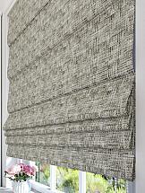 Римская штора ТомДом Терлон (серый) римская штора томдом глемсис
