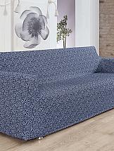 Чехлы для мебели ТомДом Биолас (синий)